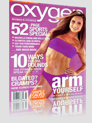 Oxygen Magazine Cover w/ brunette body builder model wearing pink tube top