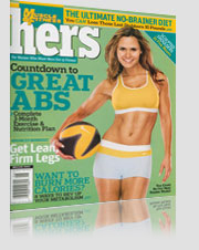 Hers Magazine Countdown to Great Abs w/ fit model in yellow top with tight exercise shorts